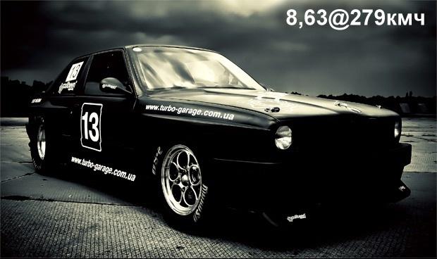 BMW E38 Club - Перепись старожил